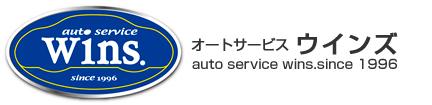 福岡最安値のマンスリーレンタカーWins